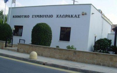 Στα νέα του κτίρια μετακομίζει το Κοινοτικό Συμβούλιο Χλώρακας